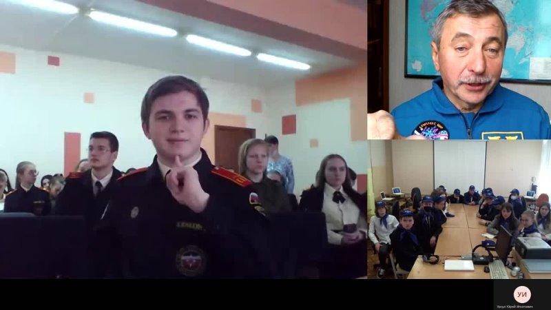 ВСТРЕЧА с героем РФ летчиком-космонавтом Лазуткиным А.И.