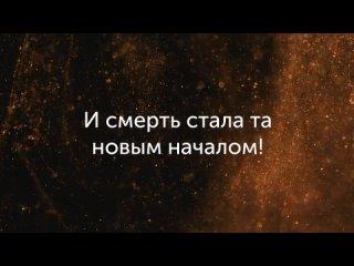 Воскрес - Наталья Доценко _ Краеугольный Камень_Новосибирск