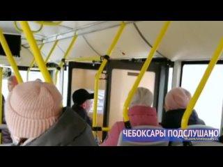 Пассажир выбросил другого пассажира из автобуса в Чебоксарах
