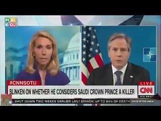 Блинкен уклоняется от вопроса является ли саудовский принц убийцей :
