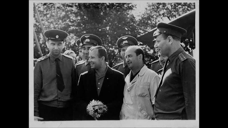 Фонозапись выступления летчика-космонавта Ю.А. Гагарина