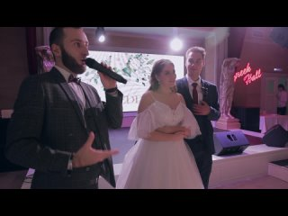 Свадебный ведущий (эмоции гостей)