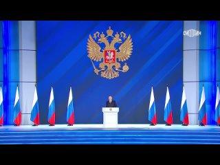 США - ГОТОВИЛИ УБИЙСТВО ЛУКАШЕНКО !!! Послание Президента  Путина к Федеральному Собранию И К ОСТАЛЬНОМУ МИРУ 2021.