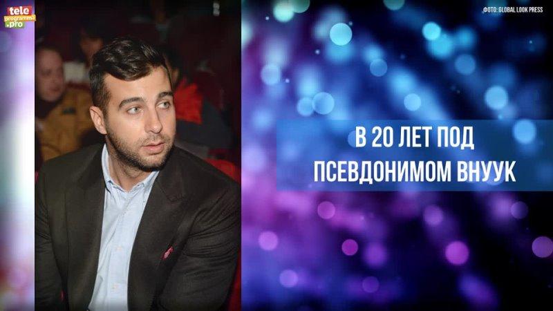 Кем работал Иван Ургант в стриптиз клубе под именем Жан Мишель