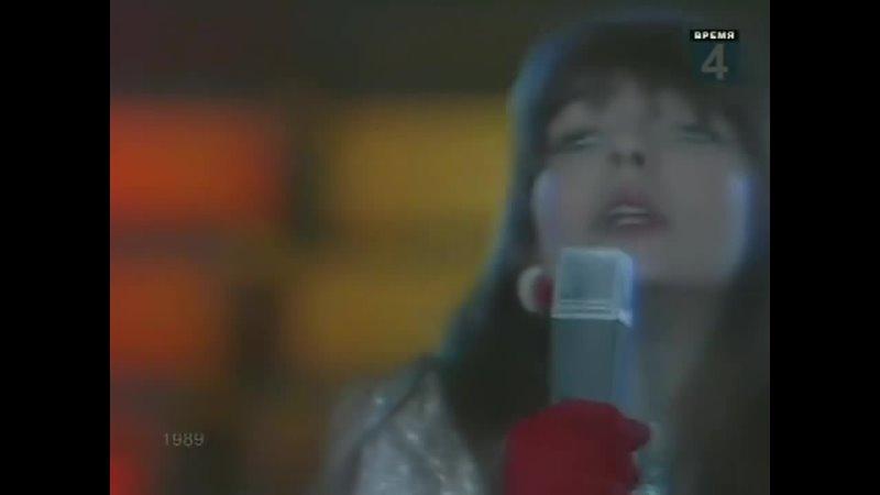 Наташа Пушкова - Рано, рано,1989