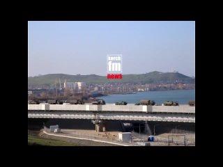 И снова Крымский мостец (украм, которых одно время убеждали, что Крымского моста как бы нет) :