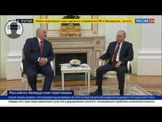 Срочное ЗАЯВЛЕНИЕ Путина и Лукашенко об Украине и Донбассе