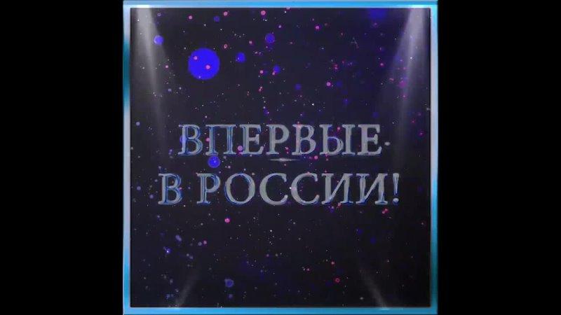 Видео от Елены Сорокиной