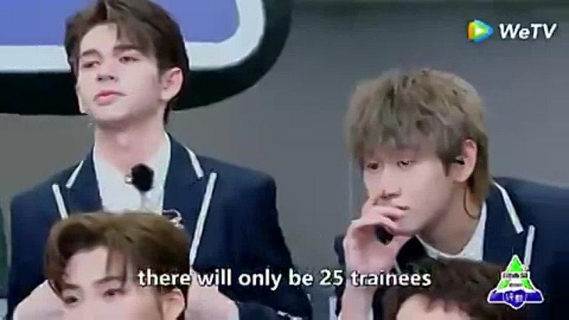 Трейлер 9 эпизода Chuang2021.mp4