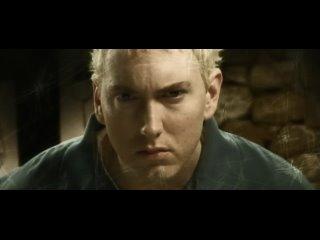 Eminem ft. 50 Cent, Cashis, Lloyd Banks - You Don't Know (2006)