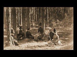 Блаватки, вальс. Г.Л.Китлер. Оркестр Лейб-Гвардии Семеновского полка под упр. Ф.Ф. Шоллара. 1906