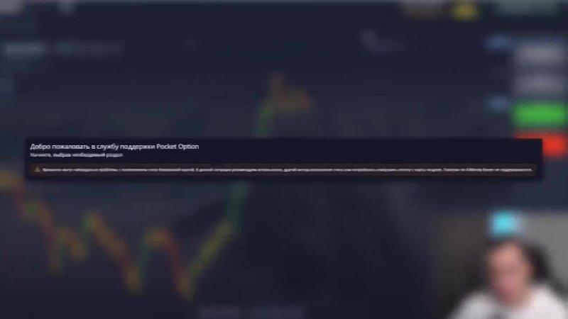 [INV] Бинарные Опционы УМЕРЛИ РАЗБИРАЕМ НА ПРИМЕРАХ! КОНЕЦ В 2021 Бинарные Опционы | Трейдинг