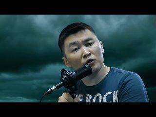 Виктор Цой - Звезда по имени Солнце (Кавер на кыргызском языке, Жазбек Мамбеткулов)