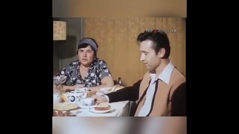 Обычная советская семья.
