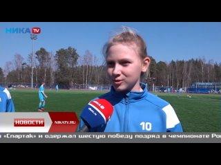 Единственная девочка в калужской команде юных футболистов забила лучший гол