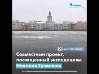 Выставка о Николае Гумилеве