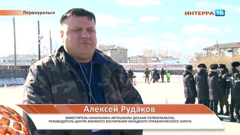 Лучший стрелок ДОСААФ Соревнования по стрельбе из пневматического оружия 28 03 2021 в г Первоуральске