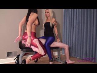 КРАСОТКИ УНИЖАЮТ femdom, ass lick, lick, pussy, bdsm, facesitting, ass worship, mistress, лижет, жополиз, куни, кунилингус, фемд