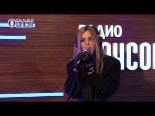 Людмила Соколова - Младшая сестра. Программа «Живая струна» на Радио Шансон.
