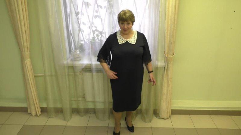 Мироненко Людмила Анатольевна