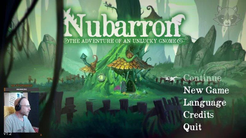 Nubarron The adventure of an unlucky gnome первое знакомство