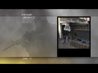 [SpecterChannel] ВСЕ ПРО ЧИТЫ И КОНСОЛЬНЫЕ КОМАНДЫ В Call Of Duty Modern Warfare 1, 2, 3