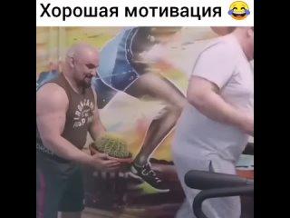 Мотивация, которая реально работает, как не крути))