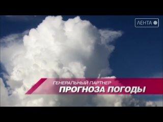 Прогноз погоды на 24 апреля