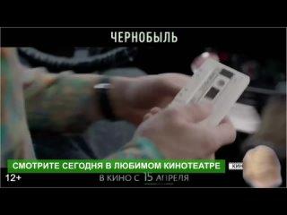 Портальный Вестник - Чернобыль, Мортал Комбат, Гениальное Ограбление