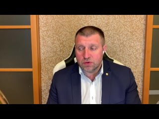 """Мишустин обвинил """"жадных бизнесменов"""" в росте цен. Дмитрий Потапенко"""