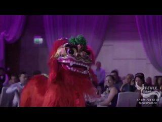 Китайский лев на праздник и корпоратив в Москве - заказать китайское шоу на праздник в Москве
