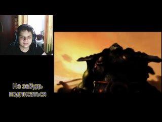 Реакция - Fun Mode - Battle for Azeroth
