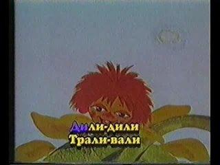 Мои Любимые Мультики №7 (VHS)
