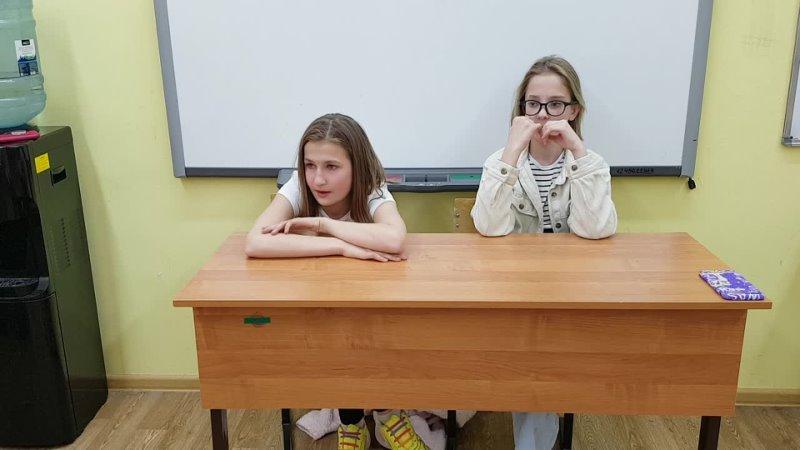 Философские встречи Ангелина и Аделина дополнение