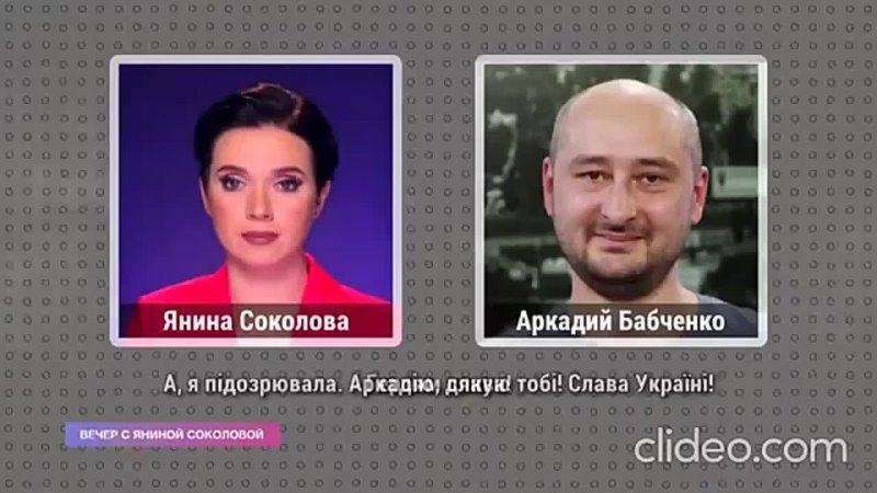 Уровень журналистки хохлов и Изя Бабченко
