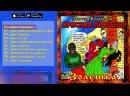 Красная Плесень - Золушка Альбом 1998480P.mp4