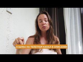 [Кристина Левина] Куда полететь летом 2021? / Где в России можно отдохнуть?