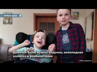 Челябинский второклассник собрал почти 100 килограммов пластиковых крышечек, чтобы помочь девочке с ДЦП