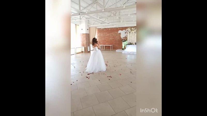 Свадьба Александра и Мадины💒