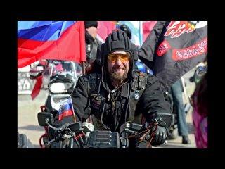 [TheBourbonShow] Отключи мозги. Ночные волки- позор России. [Блог Бурбона]