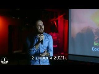 """Меружан поёт песню """"Моя Армения"""" 10 дней подряд без регистрации и смс"""
