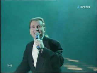 Александр Малинин - Ты такая красивая (Утренняя звезда 1995)