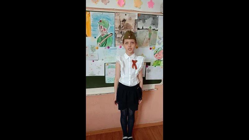 Бутенко Аделина 2 А класс