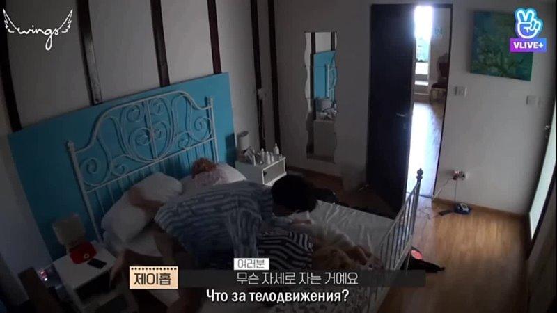 BTS Bon Voyage 3 сезон серия 6 За кадром Сабы WINGS BTS