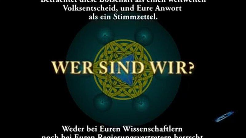 Botschaft eines Ausserirdischen - DER FILM (2015) _Verändert die Welt_ (vorgelesen_deutsch)(360P).mp4