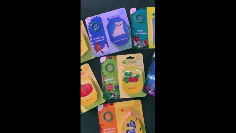 Серия карточек на кольце Английский язык