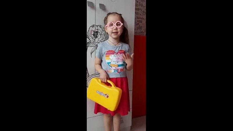 Ерастова Василиса Обезьянка заболела