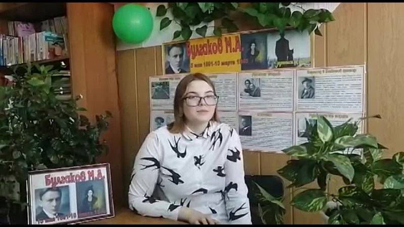 Михаил Булгаков Вьюга Читает Виктория Воронина