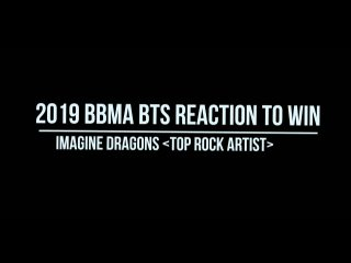 bts reaction to imagine dragons