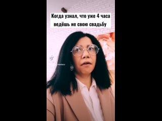 Юмор в ленту)